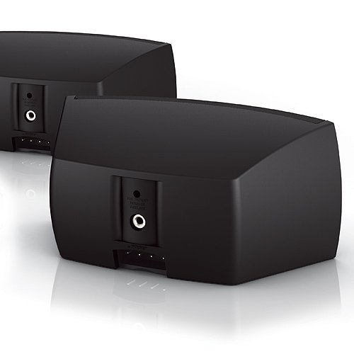 galleon bose cinemate series ii digital home theater. Black Bedroom Furniture Sets. Home Design Ideas