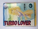 TURBO LOVER / 中島 初美 のシリーズ情報を見る