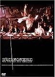 アンダーグラウンド [DVD]