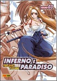 inferno e paradiso 03 dvd Italian Import by animazione