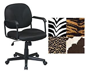 Bobcat Animal Print Managers Office Desk Chairs With Arms