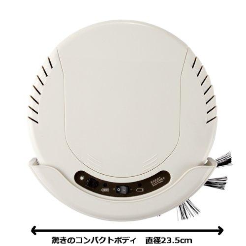 ツカモトエイム ロボットクリーナー ミニ ネオ AIM-RC03
