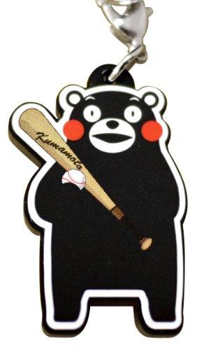 くまモンの携帯ストラップ/野球/ゆるキャラグランプリ1位獲得 熊本県のキャラクター/くまもんグッズ通販