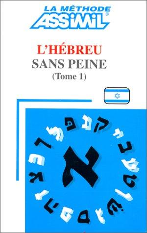 L'hebreu sans peine: (hebreu moderne) (Methodes ''Assimil.'' Serie ''Sans peine'') (French Edition)