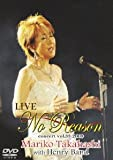 LIVE No Reason [DVD]