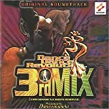ダンス・ダンス・レボリューション 3rd MIX — オリジナル・サウンドトラック