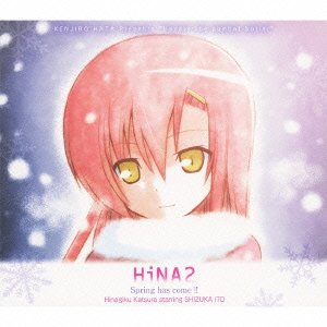 HiNA2 Spring has come!! 〈初回限定盤〉