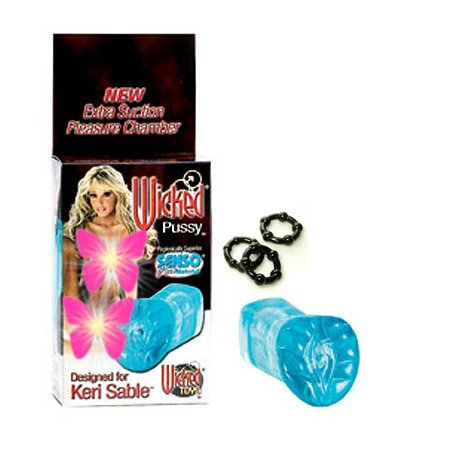 California Exotics / Swedish Erotica Wicked Vagina Keri Sable Masturbator Adult Sex Toy Kit