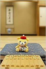別冊クイック・ジャパン 3月のライオンと羽海野チカの世界