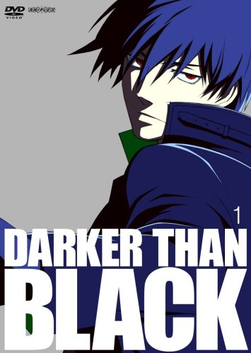 Darker Than Black 41BUvOj7J1L