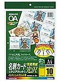 KOKUYO インクジェットプリンタ用名刺カード(クリアカット)(写真用紙・光沢) A4 5枚 KJ-VPC10