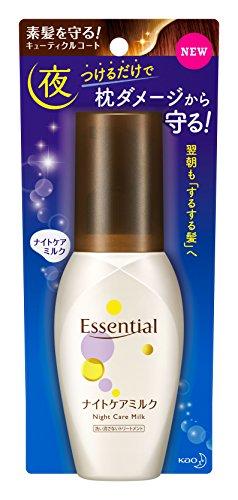 エッセンシャル ナイトケアミルク 100ml (アウトバス用)