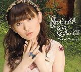 Spiritual Garden♪田村ゆかり