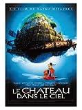 フランス輸入品 天空の城ラピュタ ポスター