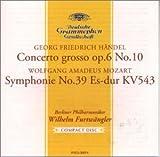 モーツァルト:交響曲第39番 ヘンデル:合奏協奏曲作品6第10