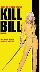 Kill Bill 1 [Import]