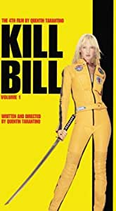 Kill Bill 1 [Import]