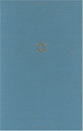 The Talmud of the Land of Israel, Volume 1: Berakhot: A Preliminary Translation and Explanation: Berakhot v. 1 (Chicago Studies in the History of Judaism)