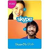 Skype Credit(スカイプ クレジット) 1000円 [オンラインコード]