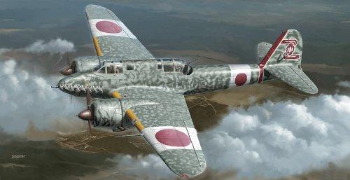 二式複座戦闘機の画像 p1_9