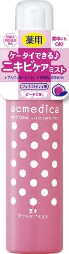 アクメディカ 薬用アクネケアミストP 150ml