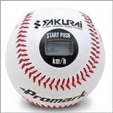スピード測定球 速球王子  LB-990 スピードガン 不要でスピード測定可能 硬式ボール
