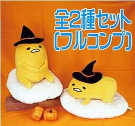 Gudet (Nz Halloween Costumes)