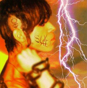 Prince - Emancipation [Musikkassette] [US-Import] - Zortam Music