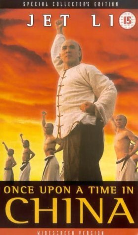 Once Upon a Time in China--Special Collector's Edition [DVD] by Jet Li