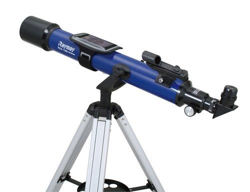 天体望遠鏡 屈折式 経緯台 70倍 星どこナビ対応(天体望遠鏡アプリ)