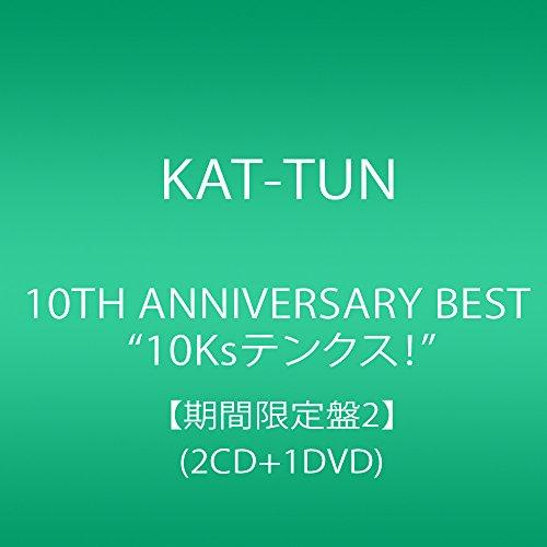 "10TH ANNIVERSARY BEST ""10Ksテンクス! ""【期間限定盤2】(2CD+1DVD)"