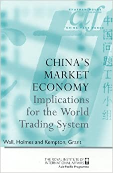 World trading system in china