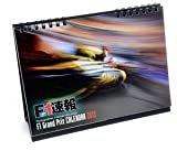 F1速報 卓上カレンダー 2013