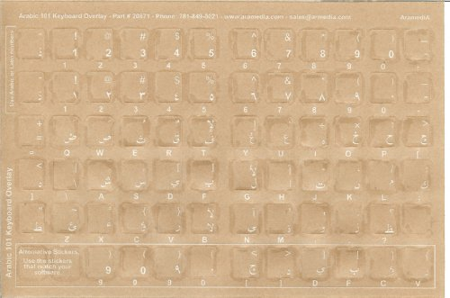 White Keyboard Stickers Overlays Labels Transparent w Arabic White Characters for Dark Keyboards or LaptopsB0006BKDQE