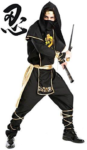 [SPJ: Dragon Ninja Warrior Fancy Dress Costume Cosplay for Adult Men] (Yugioh Halloween Costumes)