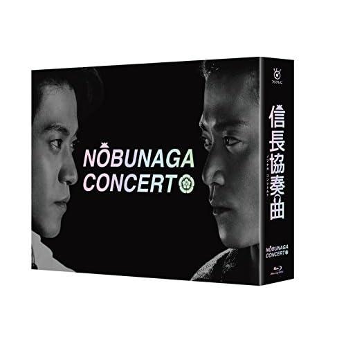 信長協奏曲 Blu-ray BOXをAmazonでチェック!