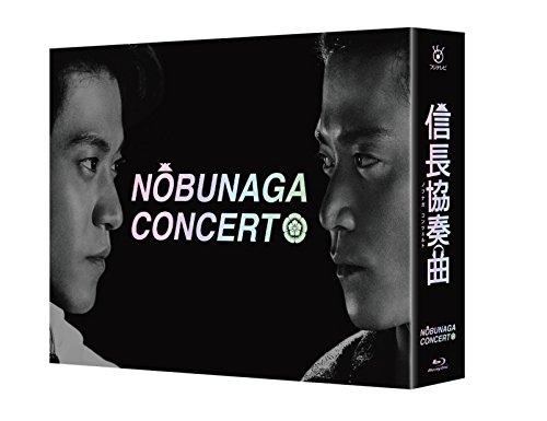 信長協奏曲 Blu-ray BOX