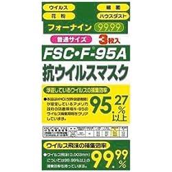 抗ウィルスマスク 普通3枚 ¥1,057