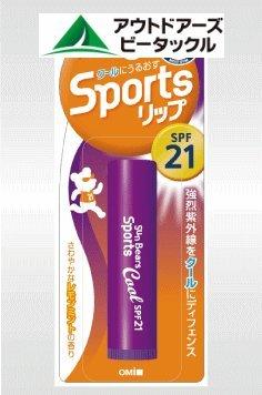 BE-TACKLE 強力日焼け止めリップクリーム サンベアーズスポーツリップ4個セット