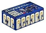 キリン サッカー日本代表応援スペシャルセット (一番搾り350mlx12缶・魔法のジョッキ1個)