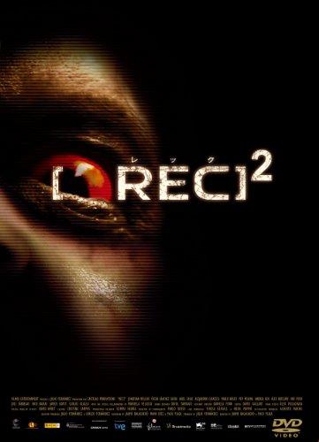 スマイルBEST REC/レック 2 [DVD]