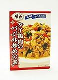 アライド タイ鶏肉のバジル炒めの素