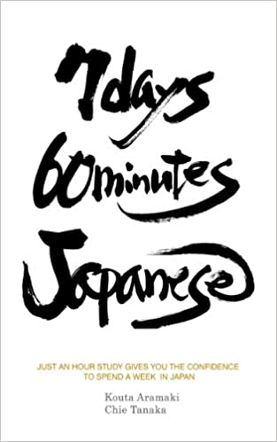 7 days 60 minutes Japanese