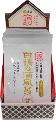 白鶴 白鶴の酒風呂大吟醸 25ml×20包