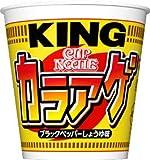 日清カップヌードル カラアゲ キング 1ケース(12食入)