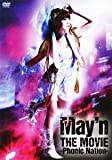 May'n THE MOVIE-Phonic Nation-[DVD]