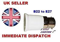 BC Bayonet cap B22 To E27 ES Edison Eddison Screw Bulb Base Lamp Socket Fitting Extender Converter Adaptor Holder by 5 Star Lighting Ltd