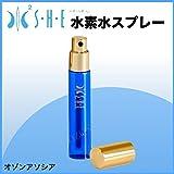 水素水スプレー 【カラー:青】弱酸性軟水還元水 水素水スプレー 携帯用サイズ