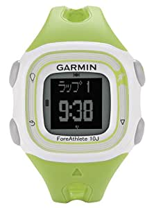 GARMIN(ガーミン) ランニングGPS ForeAthlete 10J グリーン 【日本正規品】 103911