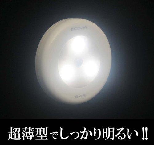 日本セラミック 乾電池式LED人感センサー付ライト【エコパフィノ】 ホワイト SL-670-WH
